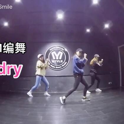 👉🏻1M舞室Yoojung Lee编舞《Gondry》蛮喜欢这支舞哩~(´∀`)♡#舞蹈##mp x##1million dance studio#
