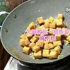 #美食##地方美食##美食作业#大厨教你一招,炸豆腐不烂。喜欢就点赞加关注转发,谢谢