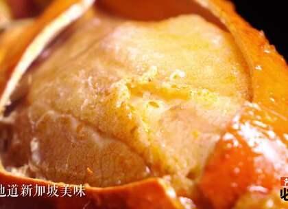 #美食##新加坡国菜##辣椒螃蟹# 秋风起,蟹脚痒;菊花开,闻蟹来