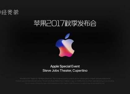 Iphone 9 这功能厉害了,但苹果这次怕是真完了😂