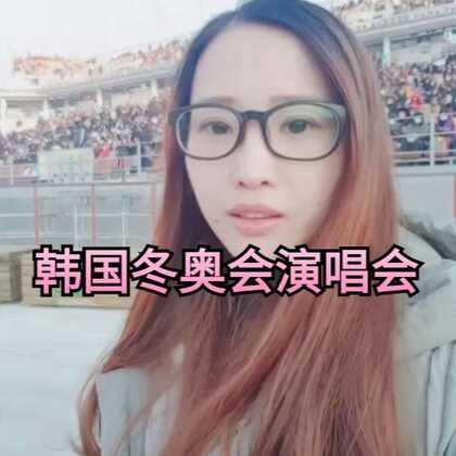 刚才我在后台洗手间看到EXO伯贤他们,老公喊我一声说EXO,我就看着看着,看傻了😭😭😭😭没拍照,就隔3米远,真人是真的好帅又高😂😂今天开始直播时间是中国时间5点,我5点前开始直播,位置是工作人员随便站😂😂😂#韩国明星##明星##exo#