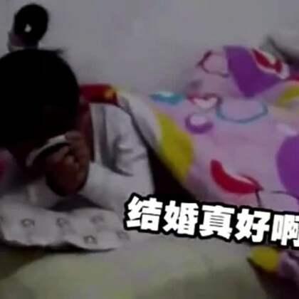 #搞笑##宝宝#小姑凉不愿意睡小床,说出来的理由太逗了😂