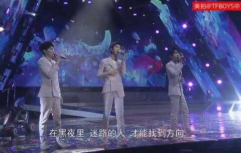 【TFBOYS中文网美拍】【TFBOYS组合】四周年演唱会官方...