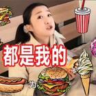 #搞笑#大家都说,在妈妈眼里,孩子都是最美的,怎么到我这儿就 是最胖的了?最近都流行做猪猪女孩,我们吃货为什么要减肥!!😤看在休哥又被老妈打的很惨的份上,点个赞,安慰下呗!😭(哎哟~点赞+评论 抽5个宝贝平分520红包噢❤爱你们)