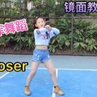 莹#宝宝#欠大家的#刘亦菲##closer#舞蹈镜面教学版,现在发出,有不足,请多多包涵!