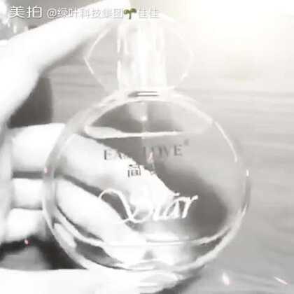 迪奥真我系列香水🆚绿叶简爱系列香水,顾客反应味道一样一样滴d😂😂绿叶只要白菜价