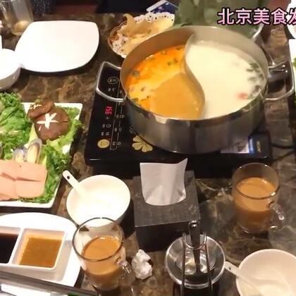 这是一顿看着像家常菜吃着有泰式味的火锅,看完你会不会想起自己温暖的家🏠?#北京美食发现##泰式火锅##美食#
