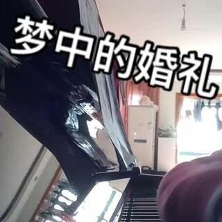 梦中的婚礼 节选 #小小钢琴家#