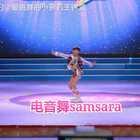 萱萱前天表演的视频,能上舞台锻炼锻炼挺好,继续加油😊!#宝宝##舞蹈##最火电音舞samsara#