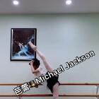 芭蕾版Michael Jackson🎩Are you ready😎 #舞蹈##我要上热门##芭蕾#