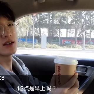 韩国欧巴们的 第一次日常视频! 😘😘