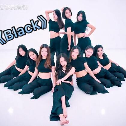 黑发飘扬,黑瞳炙热,#单色舞蹈#伊伊老师教练班学员毕业展示#李孝利《Black》#,在节奏里释放,在#舞蹈#中沉醉🙈😎