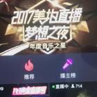 兄弟们每天给瑭哥投个票哦辛苦辛苦https://www.meipai.com/annual_popularity/index