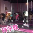 #钢管舞##椅子舞##舞蹈#江芸老师的舞蹈都美美的,很喜欢😘,是你们喜欢的风格吗