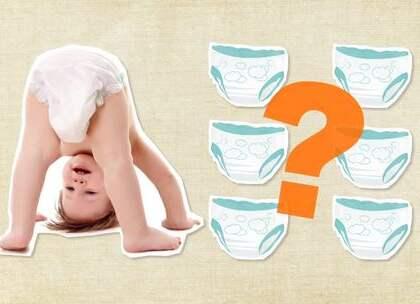 【咕咕育嬰便利貼】寶寶尿片這樣包,太省還是太浪費? 寶寶的尿片應該多久換一次? 不同階段的寶寶,尿片使用量又有什麼不同? #尿布##尿布疹##紙尿布# ►訂閱優活:https://goo.gl/wfrFtG ►優活健康影音:http://bit.ly/2vJv3Ze ►優活健康網:http://bit.ly/1zZsYiO ►聯絡我們:service@uho.com.tw
