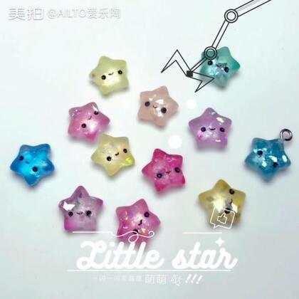用软陶做个模具可以快速拥有🌟满天星哦,又好看又能偷懒👻比速度就用这个方法吧#手工##爱乐陶#点赞+转发+评论抽一个宝宝送星星制作材料包。用到的材料在http://ailto.taobao.com 有售。