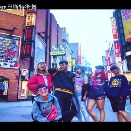 """舞蹈不是建立""""美""""本身,而是建立对""""美""""的理解和态度。旦斯特老师日本进修之行#日本en舞蹈工作室##日本舞蹈进修#"""