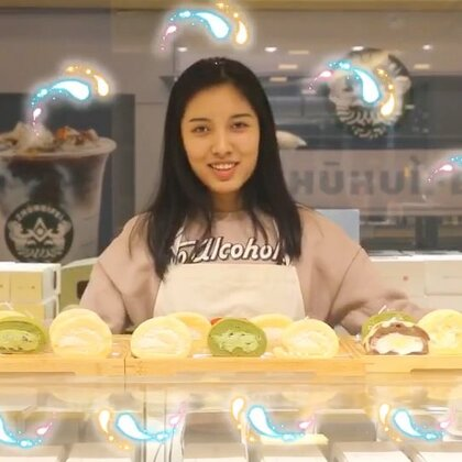 在王府井包下一个柜台吃排队火爆的网红蛋糕卷。拉一波仇恨:你们负责排队,我负责替你们吃😜😝😛☺️#北京美食发现##吃秀##大胃王挑战#