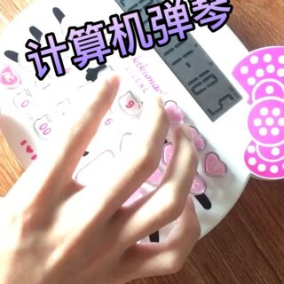 #计算机弹琴##计算机音乐#青花瓷