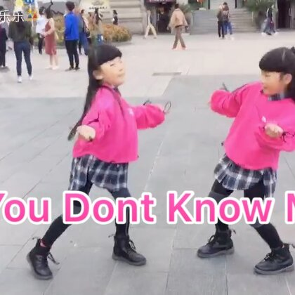 #双胎姐妹欢欢乐乐#(六岁十一个月)#舞蹈#,歌名#you don't know me#1m编舞,导师@甜甜SWeeTs💞 祝周末愉快❤❤❤❤