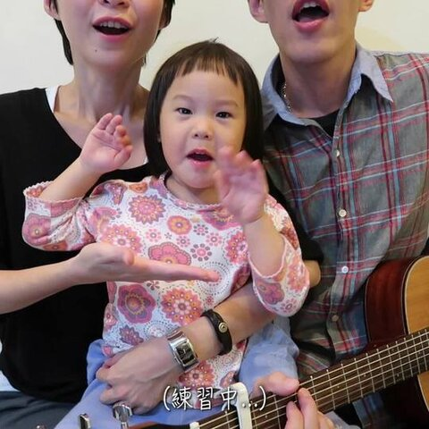 【Mom&Dad美拍】這次唱給兔兔跟北極熊聽...The C...