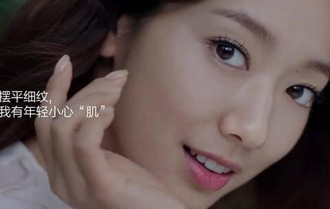 【爱豆代言美拍】#朴信惠# #什么值得买# #美容护...