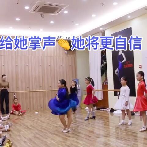 【宝儿小公举美拍】#舞蹈##少儿拉丁舞#自信,来自于...