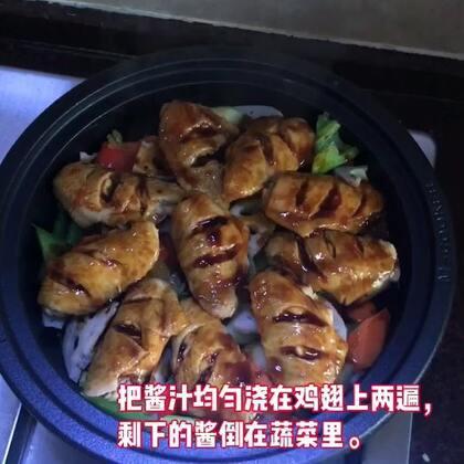 #美食#简单又好吃的#焖锅鸡翅#,最多再做一个汤,中午饭就可以丰富多彩了。😋😋😋