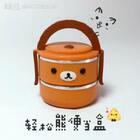 我想有这样一个便当盒装好吃的😋#手工##爱乐陶#点赞+转发+评论抽一个宝宝互转,今晚7点30直播抽取福利。用到的材料在http://ailto.taobao.com 有售,双十一有活动哦👻