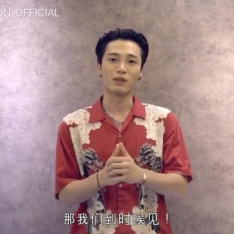 【1MILLION_OFFICIAL美拍】#舞蹈##1milliondancestudio##1m...