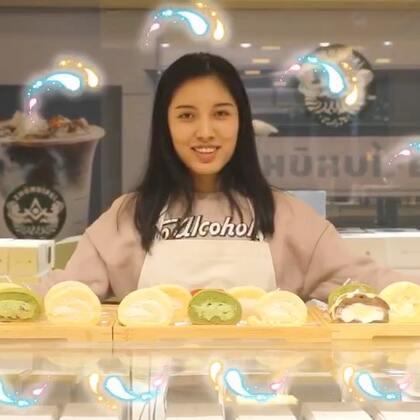 在王府井包下一个柜台吃排队火爆的网红蛋糕卷 你们负责排队 我负责替你们吃 其实我不是故意的 我只吃了十五个 剩下的都留给你们啦#北京美食发现##热门##大胃王挑战#