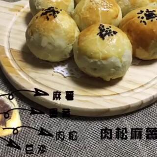 肉松麻薯蛋黄酥#美食#超级豪华...