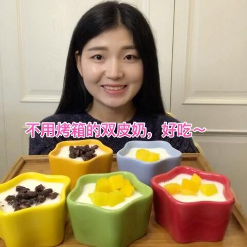 【小白和蓉蓉美拍】芒果蜜豆双皮奶,简单的小甜品,...