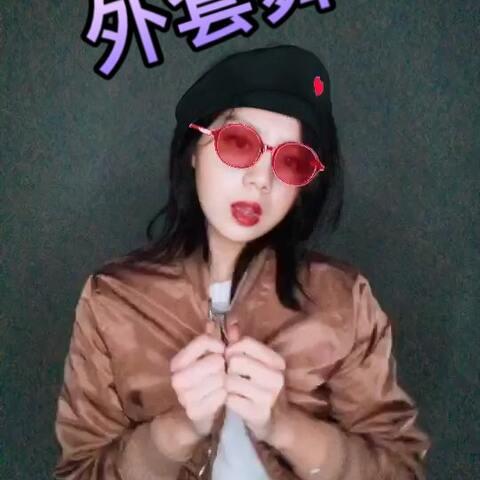 """【请叫我7哥_美拍】随便路了个""""外套舞"""". 炒鸡好学..."""