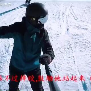 #单板滑雪##滑雪#滑雪跟拍