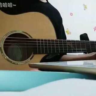 再见~哈哈哈哈(随便玩玩别喷~)#用筷子弹吉他##吉他##音乐#