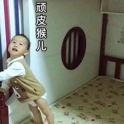 喜欢按开关的孩儿20m6d#宝宝美拍日记#