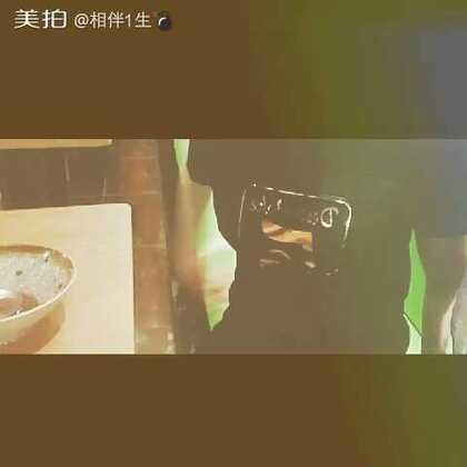 【相伴1生💣美拍】17-11-14 02:01