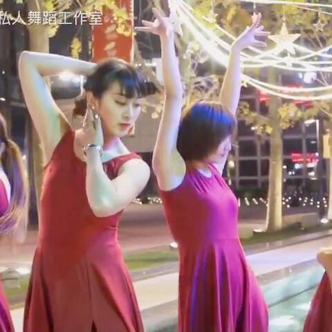 【铁三角私人舞蹈工作室美拍】#舞蹈##女神##红裙#2年前鬼鬼老...