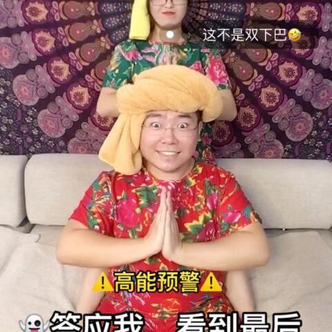【二狗的挑战美拍】泰国魔性舞,这节奏可以的😂【🎉...