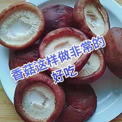 #自制美食##蓝瘦香菇的后果#非常的好吃😍😍😍#我要粉丝,我要上热门#@美拍小助手