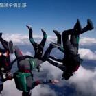 来,猫叔带你进入精彩的高空跳伞freefly 世界