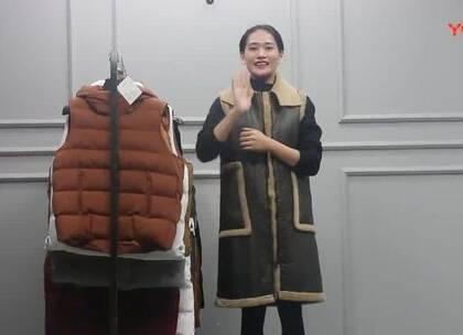 11月14号杭州越袖服饰(棉马甲系列)多份 25件 1780元
