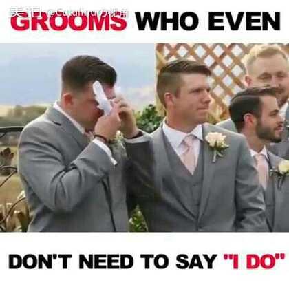 """婚礼上,新郎第一次见到新娘穿上婚纱的那一刻!…""""天呐!这是我媳妇么?!怎么会这么好看""""❤"""