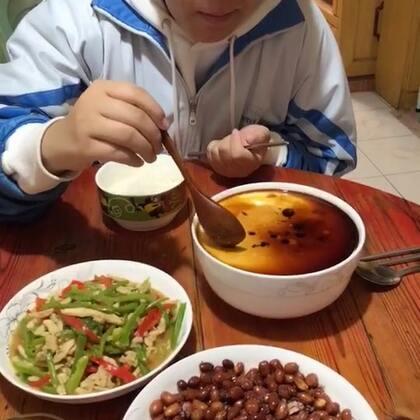 #吃秀##美食##潇岩的早餐#早上好😘😘心心给我😃