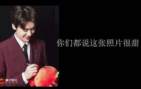【橘子娱乐美拍】李易峰和娱乐圈记者还有这样的故...