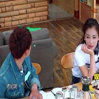 陈翔、王珂、刘涛围观阚清子纪凌尘吵架,看戏三人组也是很好笑了。#明星##综艺#