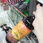 一个家庭老妇女的美好超市日常#日常#