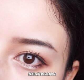 五种内双肿眼皮眼妆技巧,不是只有大眼睛双眼皮才有春天.看完这个视频,你一样美爆天际😘还有什么视频想看?说!!我慢慢完成😂#我要上热门##美妆##U乐国际娱乐#@美拍小助手