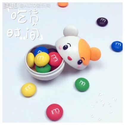萌萌哒吃货小盒子😋最后有魔术时间,没有更新的时间,大家要记得想陶陶哦👻#手工##爱乐陶#点赞+转发+评论抽一个宝宝互转,并送这个视频的制作材料包一份。用到的材料在http://ailto.taobao.com 有售